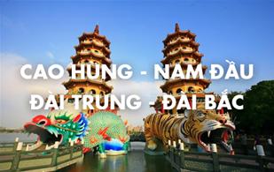 cao-hung-nam-dau-dai-trung-dai-bac-145769630